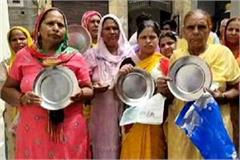 women protested against ration depot holders in karnal
