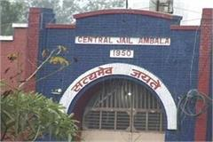 case registered against 84 prisoners who fighted in central jail ambala