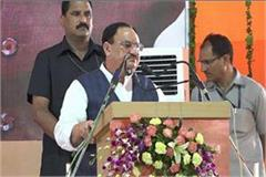 jp nadda said bjp have no opportunity we are breaking our records