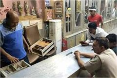 robbery in showroom at gohana sonipat