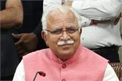 cm manohar lal happy with pm s compliment