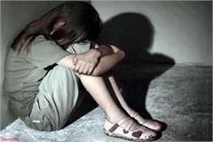 house owner raped his tenant s daughter now victims seeks justice