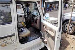 thief goods blown during break the glass of vehicle