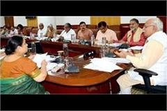 assembly session date decided in cabinet meeting
