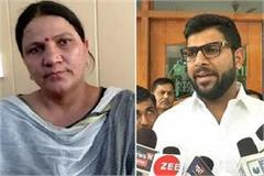 women commission cp suman said digvijay chautala is narrow thinking person