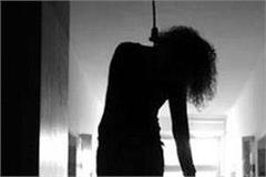 iti student committed suicide