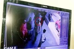 robber from elderly man
