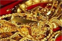 55 lakh rupees gold recovered at amritsar railway station