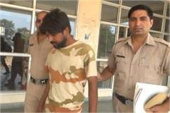 murderer arrested for killing his uncle in sonipat