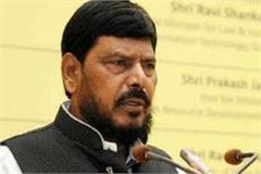 ramadas athawale s stern position on post matric scholarship