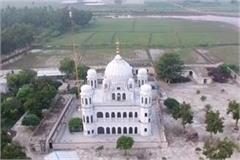 kartarpur corridor pak proposals to india discuss on bagha border