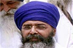 cbi closes report on defending clouds mohkam singh