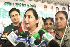 sunaina chautala said leaders who leaving inld will come back soon