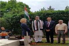 ram bilas sharma hoisted national flag of india in london