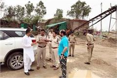 industrial minister big action on illegal mining