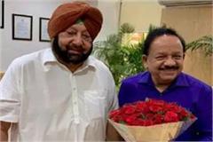 center seeks proposal for establishment of second aiims punjab