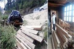 vigilance team raid in sawmill