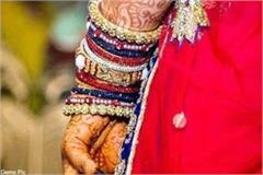 child line stopped marriage of minor girl