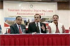 tourism industry steak holder association