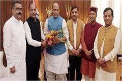 cm jairam and central minister rajnath singh