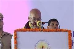 governor in chaudhary ranbir singh university jind haryana