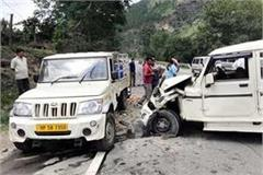 collision between police jeep and other vehicle