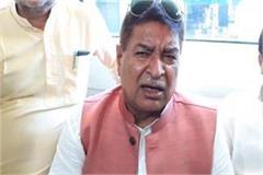 rajkumar saini said alliance has faced fraudulence