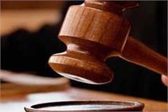 rape accused sent on jail
