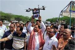 one crore plantation will be done by drone in aravali hills