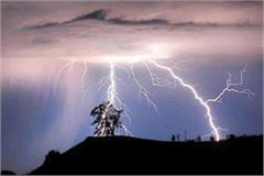 20 people die in different places due to lightning in the rain