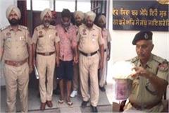 4 65 lakh fake currency recovered 1 arrested