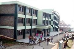 course begin in dharamshala college