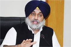 akali dal opposes burglary closure report filed in irregular cases