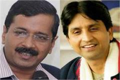 dr kumar vishwas tweeted on arvind kejriwal