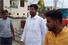 dushyant chautala aimed on bjp
