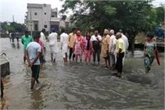 relief for the people suffering from rain