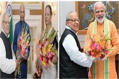 shimla president prime minister governor visit