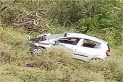 150 feet deep gutter car woman and 11 month innocent death
