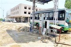 petrol pump became obstacle in construction of new bus stand
