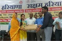 distributed laptops to 40 capable students at the respect ceremony