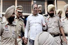 13 people sentenced to life imprisonment for killing prisoner
