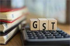 gst excise department will be different from