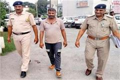 second accused arrested sent on 2 day remand