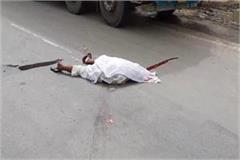 son died in road accident mother injured badly