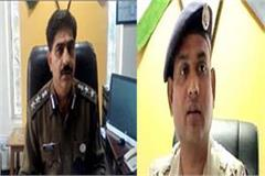 transfer order reshufffle of 2 ips officer