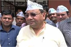 sushil gupta said i am ready to apologize to the leaders who quit the party