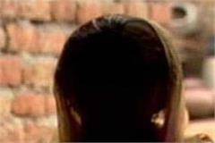 gang rape with 45 years old lady in fatehabad