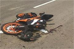 bhota road accidents 2 injured
