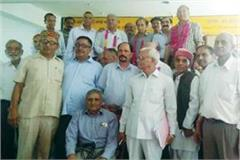 himanchal pensioners association