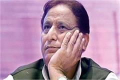 azam khan shock johar university s 140 bigha land lease cancellation